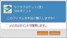 20070428235137.png