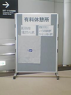 20080815084621