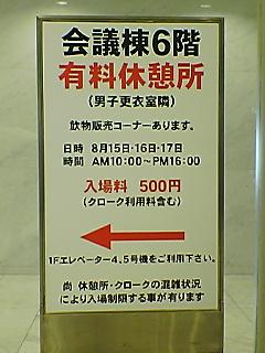 20080815084624