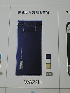 20081211194832