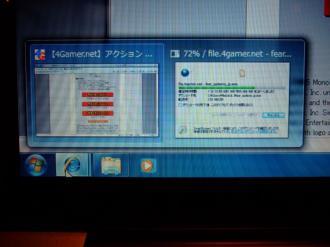 Windows7のタスクバー