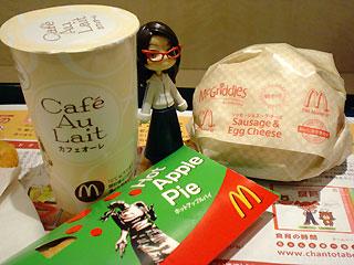マクドナルドで朝食を