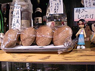肉厚プリプリ~(´Д`*)