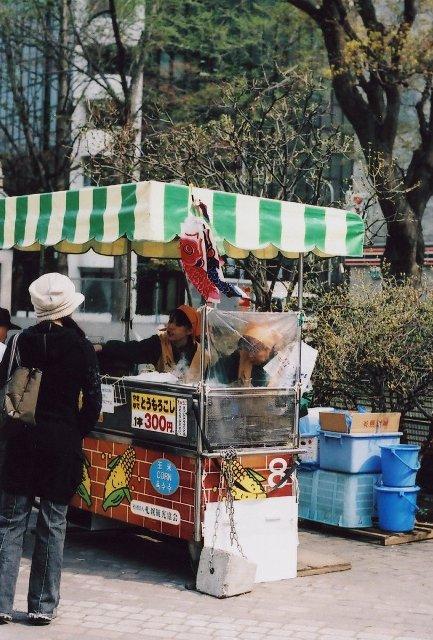 toumorokoshi wagon