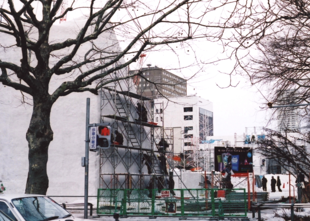 before snow fes3