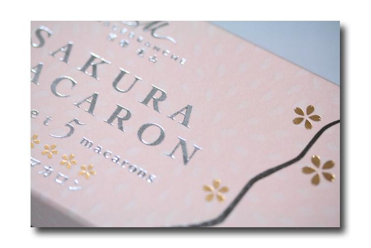 sakura macaron1