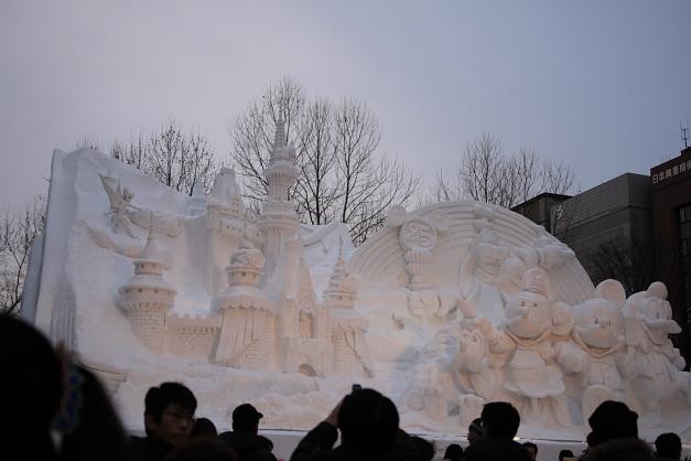 snow fes2009-3