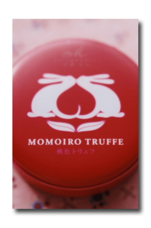 momoiro truffe2