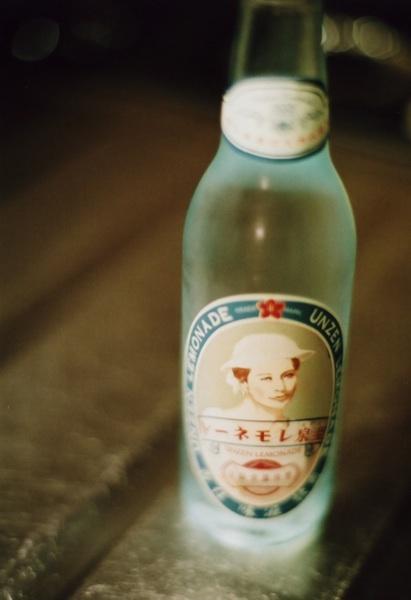 onsen-lemonade3