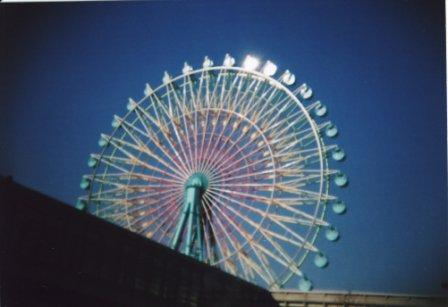 RC by HOLGA1