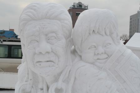 おばあちゃんと孫?