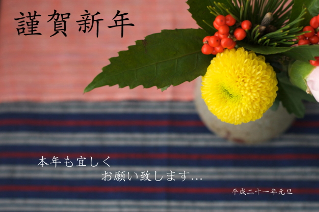 new year greeting5