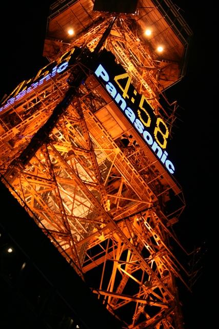 テレビ塔2008