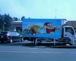 某近所ゼヴンにて、ガリガリ君全面プリントトラック