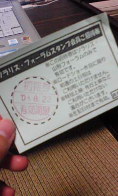 20080918214331.jpg