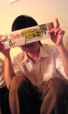 20081010050322.jpg