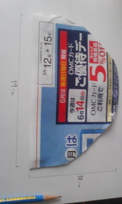 20090613150949.jpg