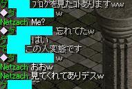 初めて声かけられた(`・ω・´)