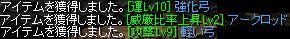 20061017021325.jpg