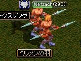 20061028205648.jpg