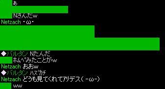 20061028205756.jpg