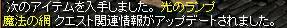 20070415004048.jpg
