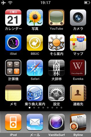 iPhone no,1