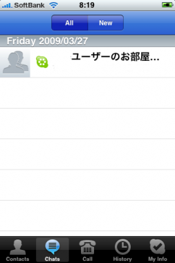 skype for iPhhone 5