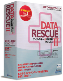 Data Rescue II