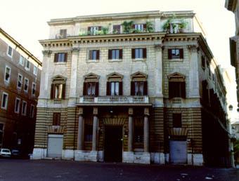 Scuola Leonardo da Vinci rome