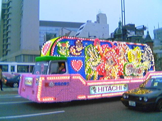 かちこみバスも作って欲しいなぁーーー!!