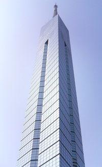 福岡タワーつれていくからおいで!