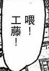 conkudou_2.jpg