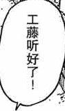 conkudou_6.jpg