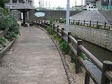 松永6丁目公園