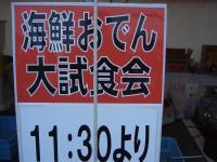CIMG4708_convert_20081026203535.jpg