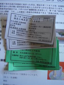 CIMG5389_convert_20090208212839.jpg