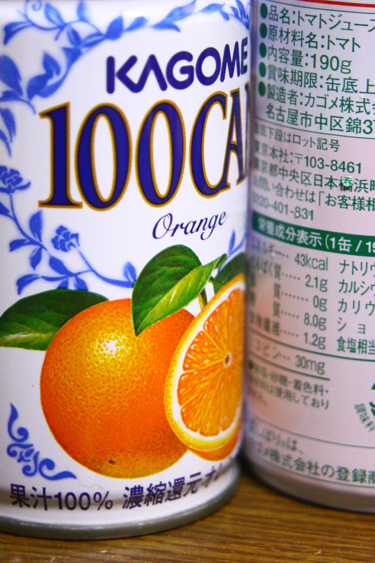 100パーセント缶ジュース