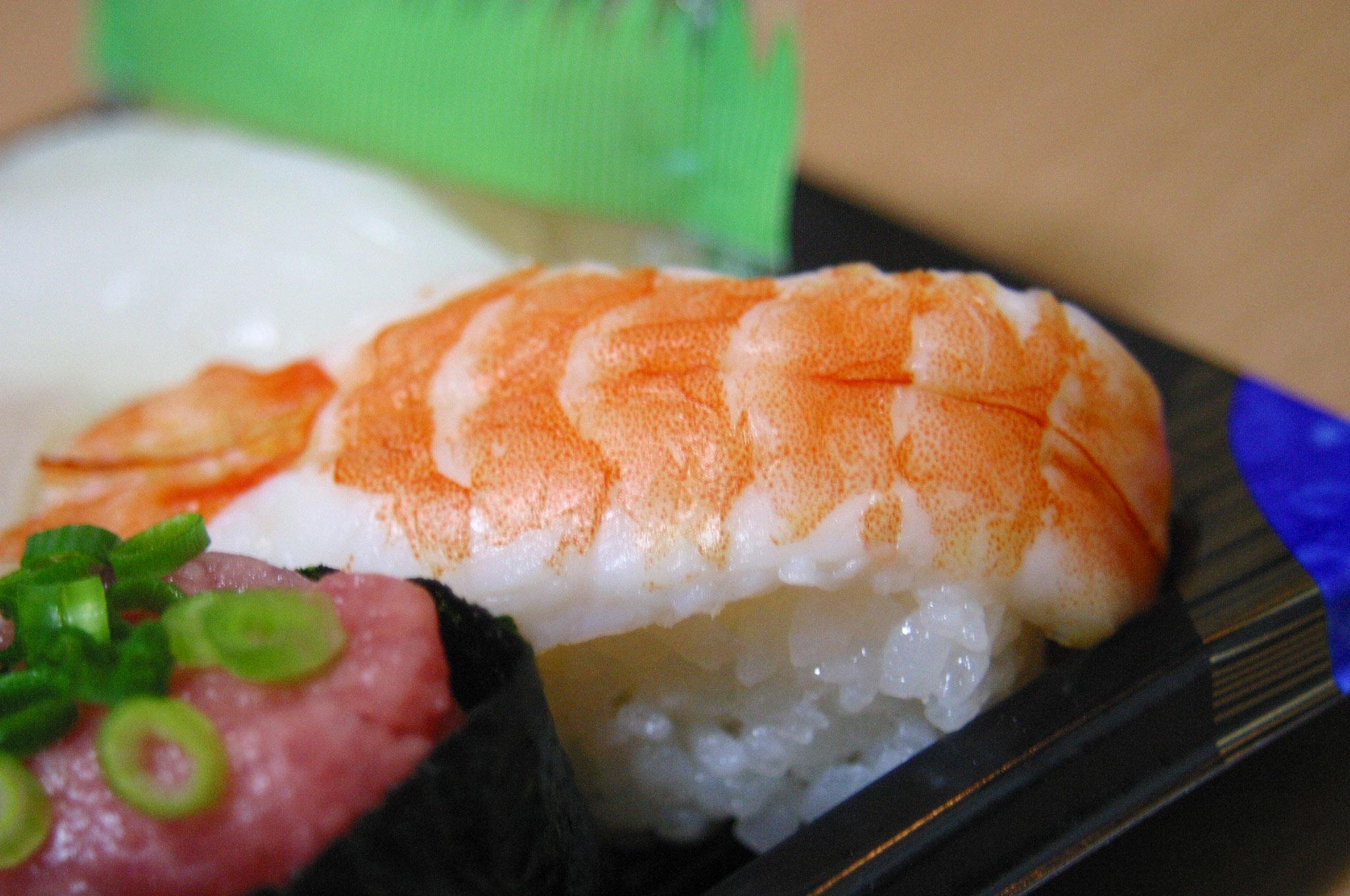 にぎり寿司のえび・春日野道向かいの茶月だったかな