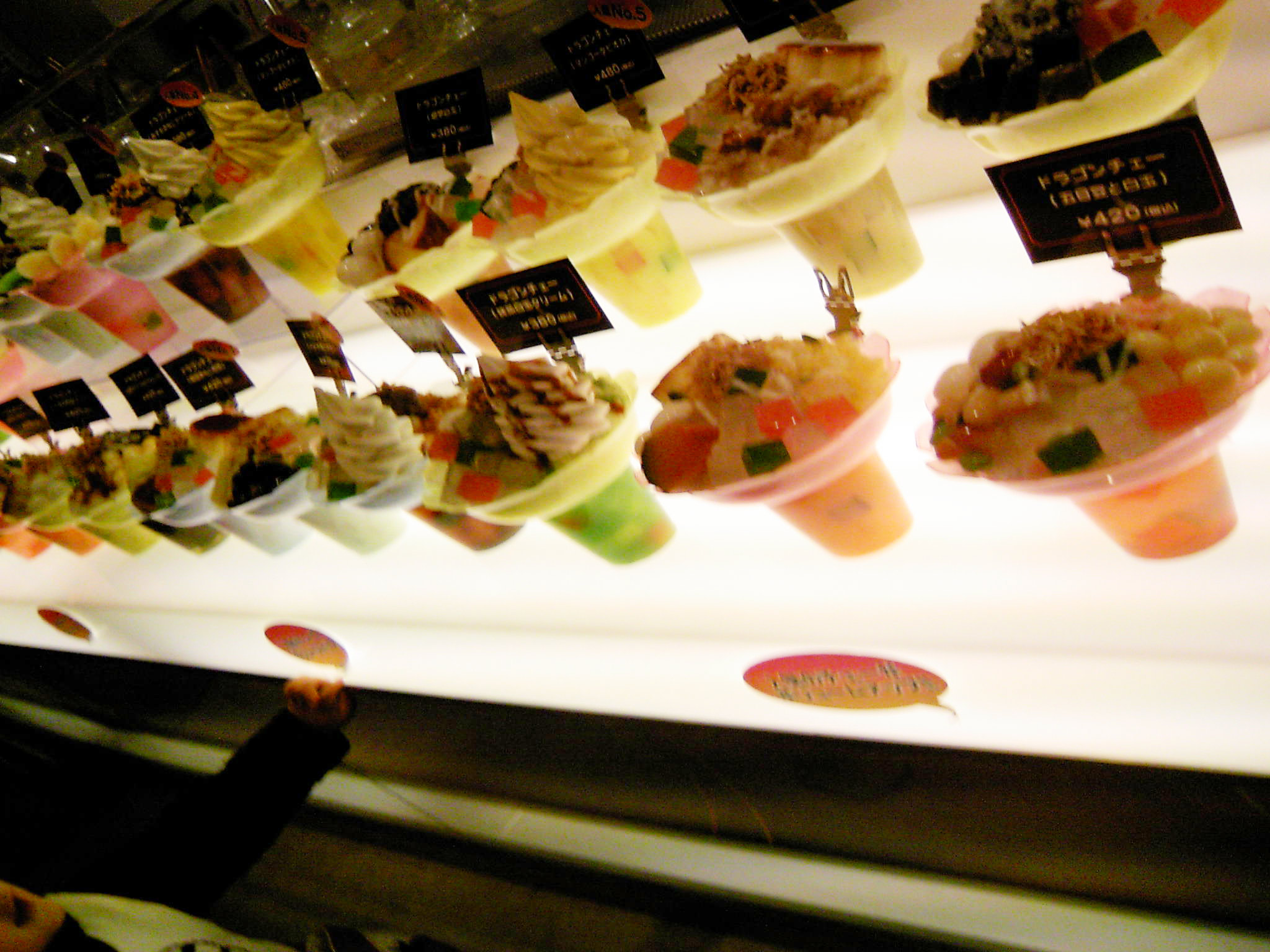 神戸ハーバーランドのアイスクリーム屋さんだったかな?