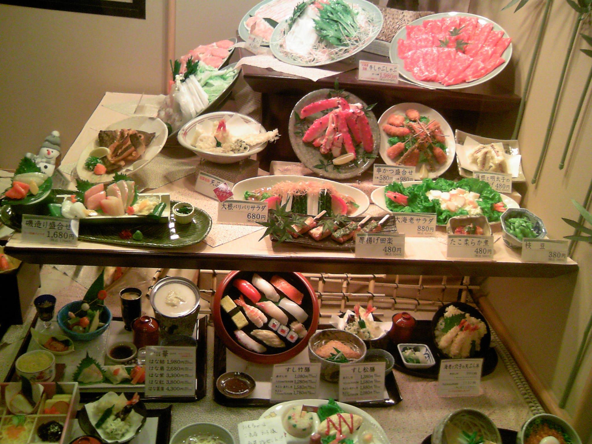 和食レストラン がんこメニュー
