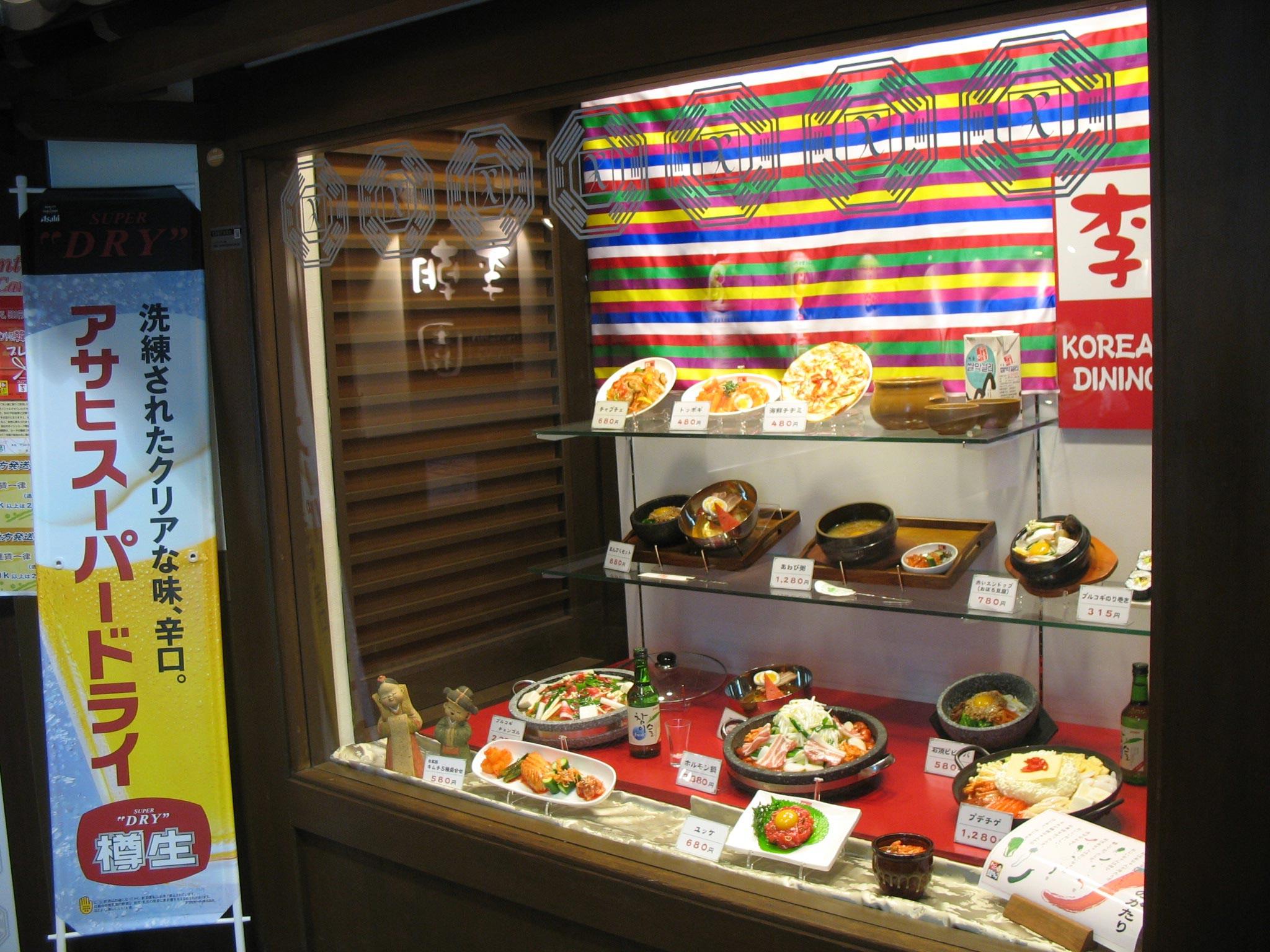 新神戸駅となりOPAレストラン