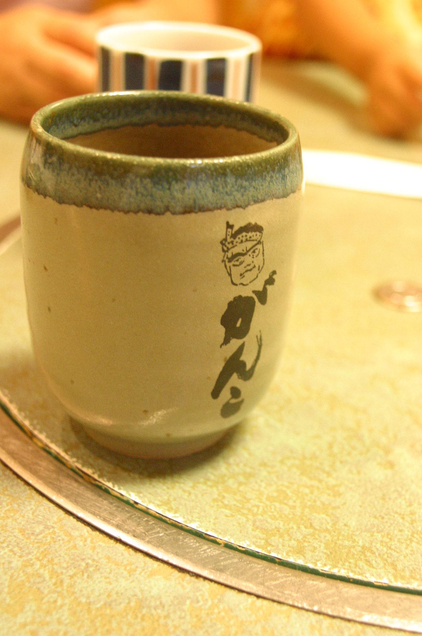 和食がんこでお茶