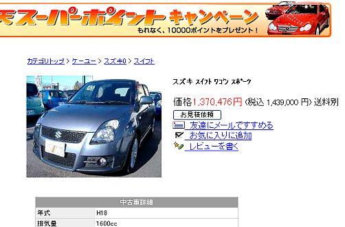 20070221161905.jpg