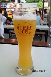 富士桜高原ビール