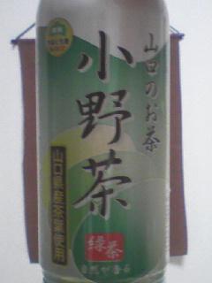 20080807004208
