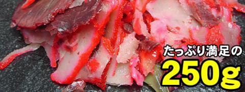 090902-Bacon-01