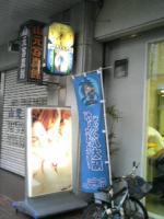 machikado11