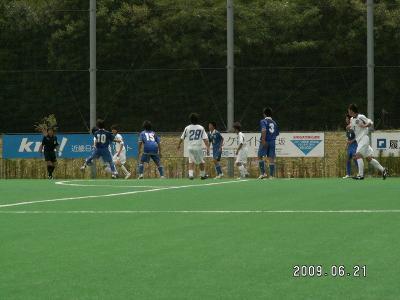 KONKO FC