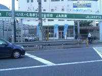 machikado5